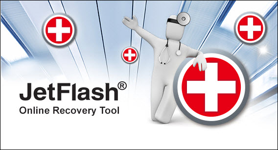 jetflash-online-recovery-tool