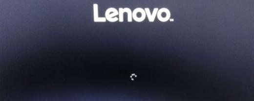 stuck on lenovo screen