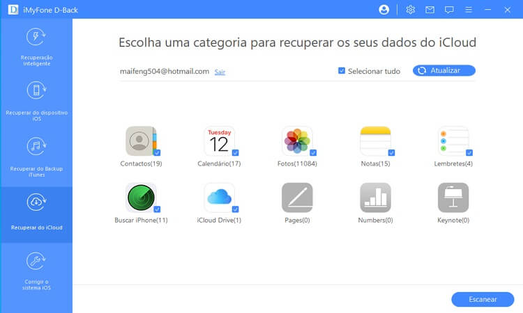 choose a category from icloud kit