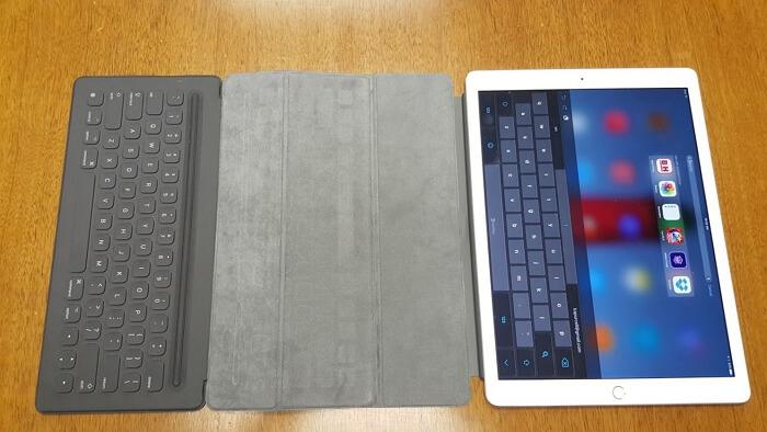 ipad-pro-smart-keyboard-keyboard-open