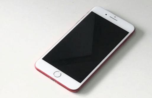 iPhone lässt sich nicht einschalten