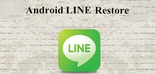 backup-and-restore-line.jpg