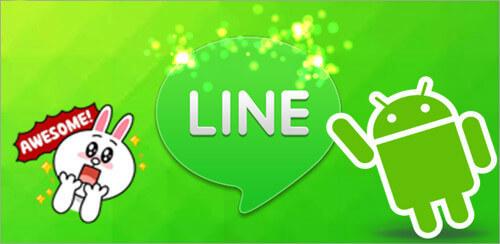 line messages backup