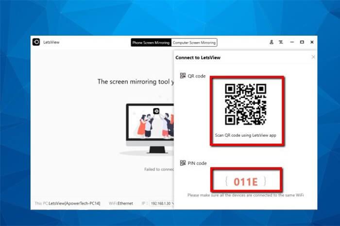 letsview qr code