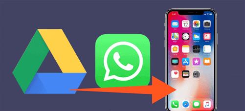 restore whatsapp from google drive to iphone