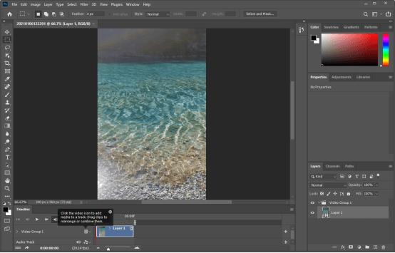 click edit bar to edit video