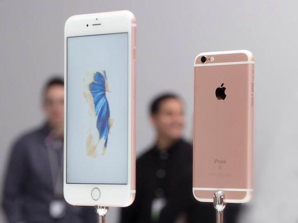 مظهر iPhone