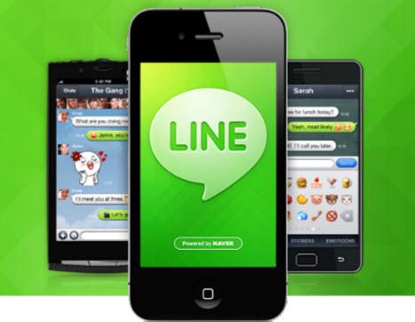 delete line app