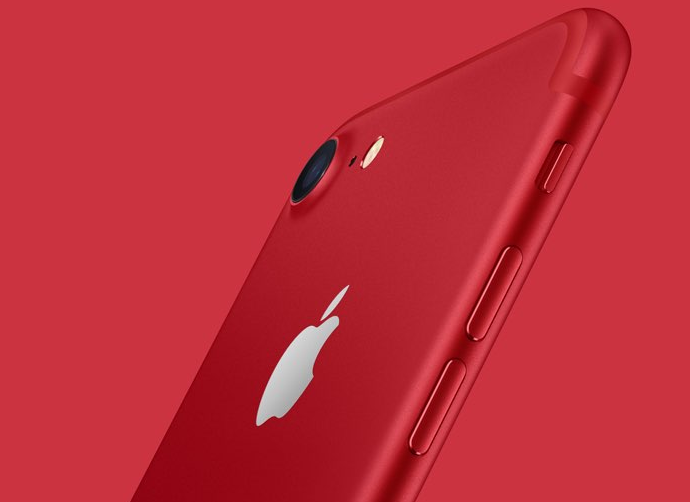 red iphone 7 release date