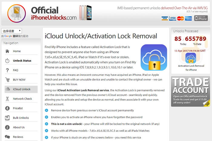 OfficialiPhoneUnlock.co.uk website