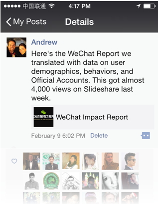 WeChat moment likes