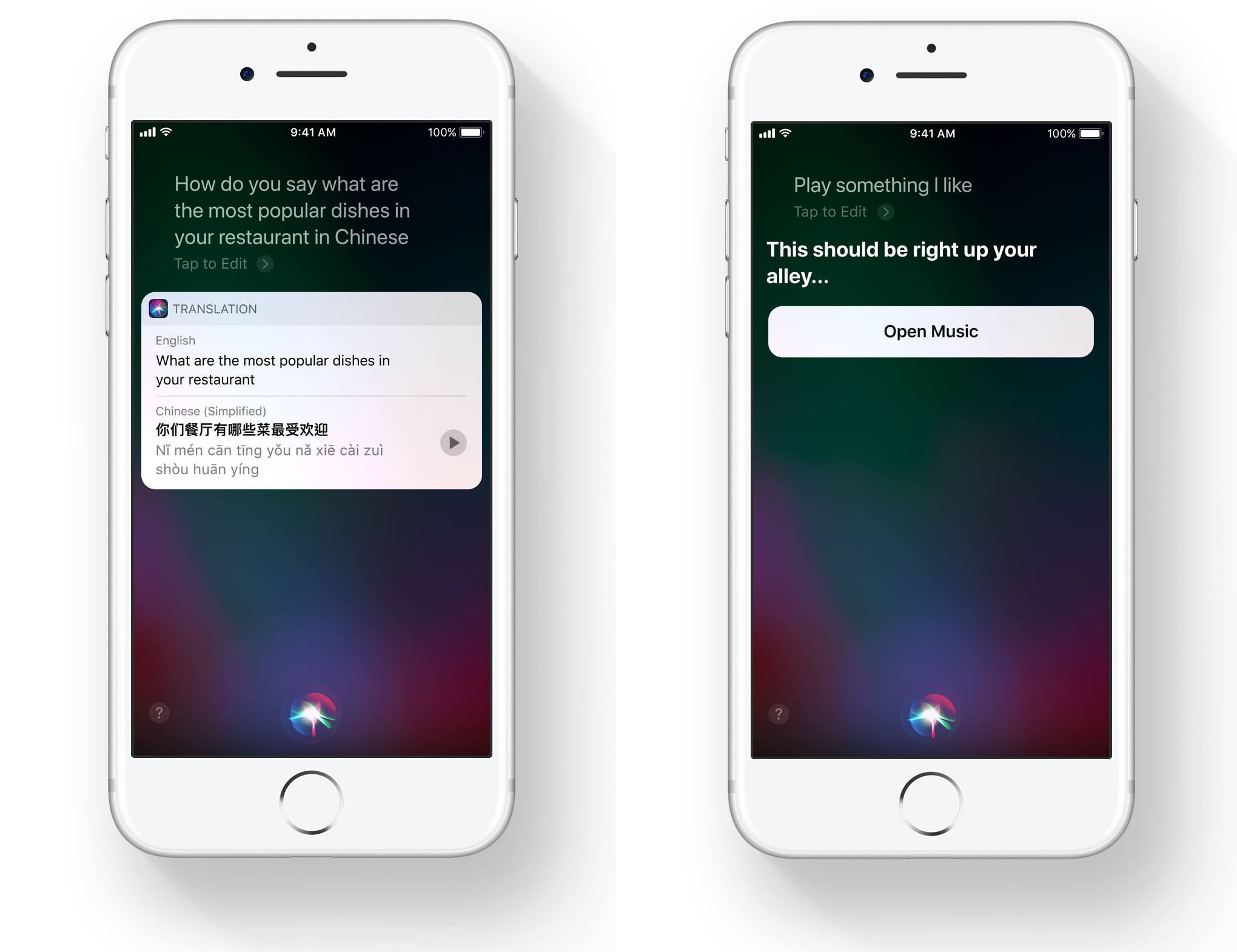 siri not working iphone 5 compare ios 11 to ios 10 everything that you re interested 18018