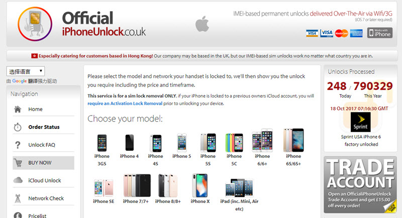 Official iPhoneUnlock review