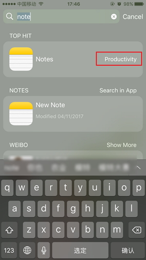 find notes app using search feature