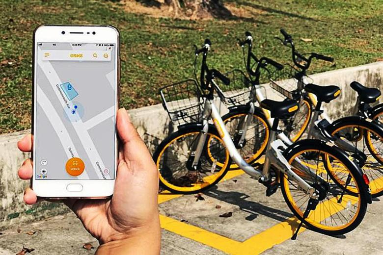 oBike Global Security Leak