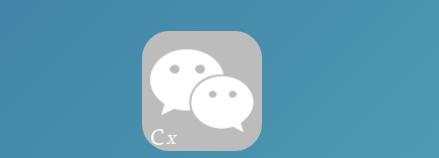 2-wechat-accounts-1-iphone