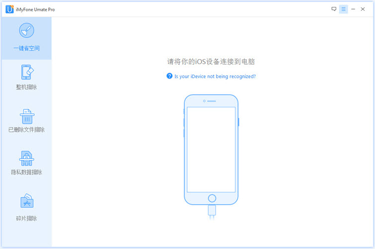 connect your iPhone to pc