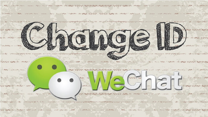 change wechat id