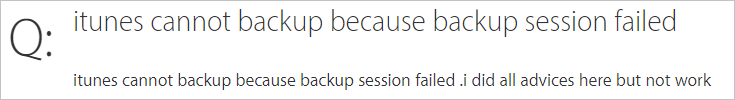 backup session failed