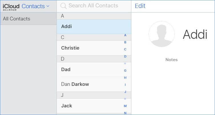 Deleting Contacts Permanently from iCloud Revealed