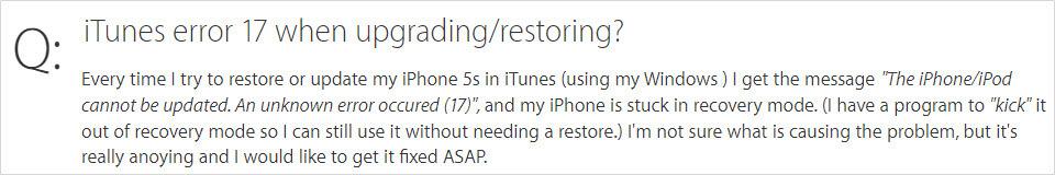iTunes error 17