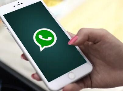 whatsapp-archive-iphone