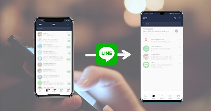 transfer line chat from iphone to android