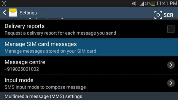 import messages to android