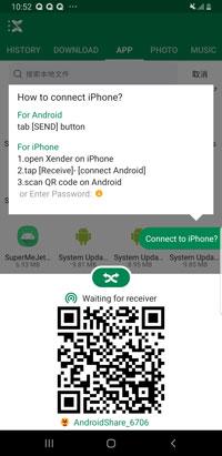 screen shows QR code