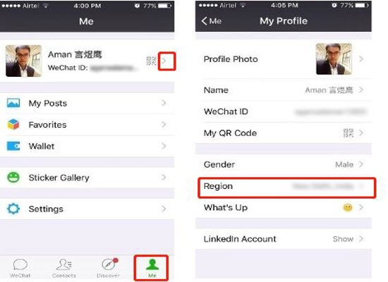 the profile page of wechat