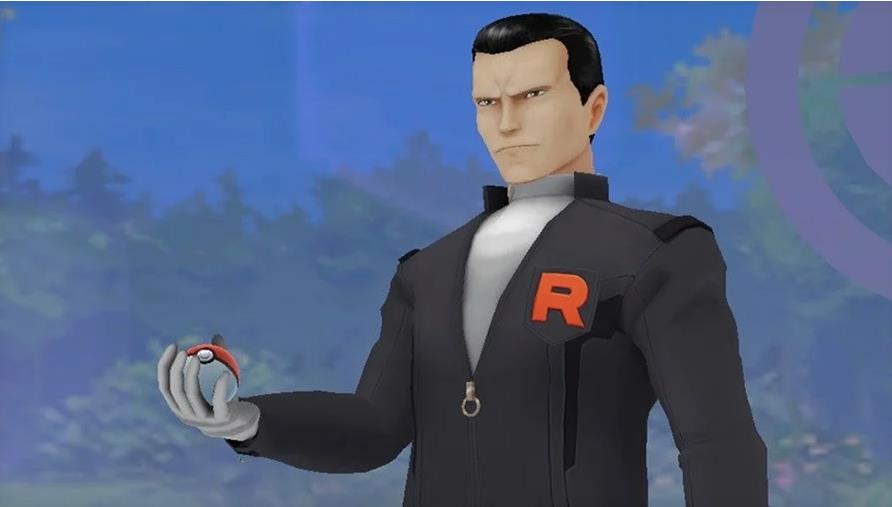 Giovanni with R