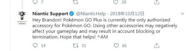 Niantic ban