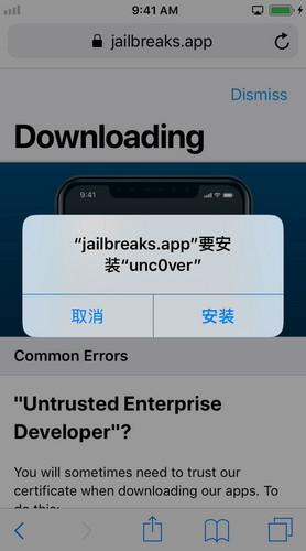 Install Unc0ver