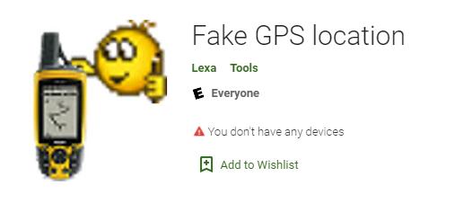 fake gps location by lexa
