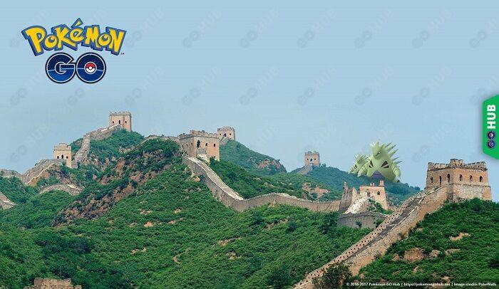 pokemon go china