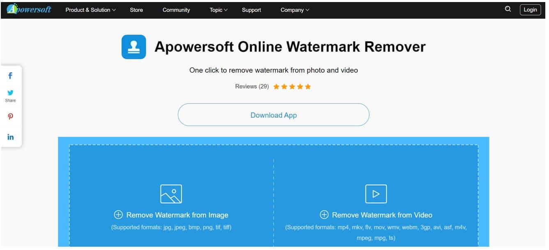 apowersoft choose file