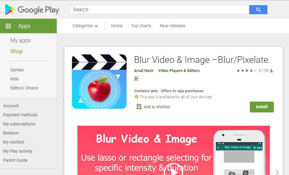 blur video image android