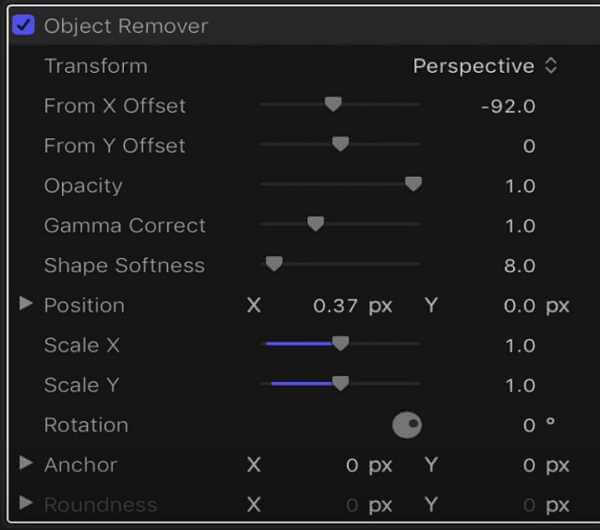 final cut object remover