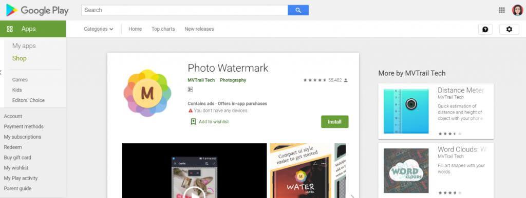 photo-watermark-tool