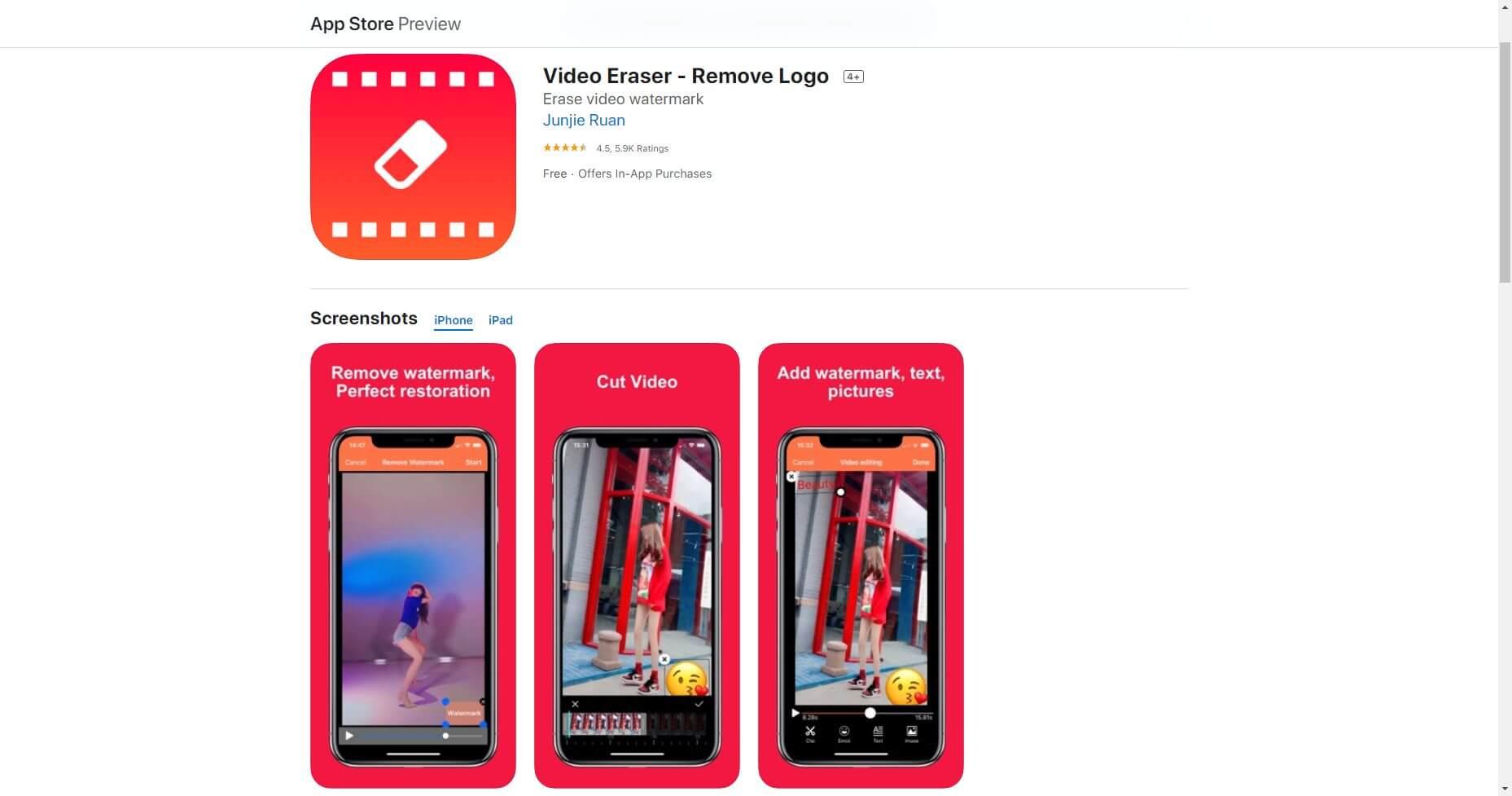 video earser interface ios