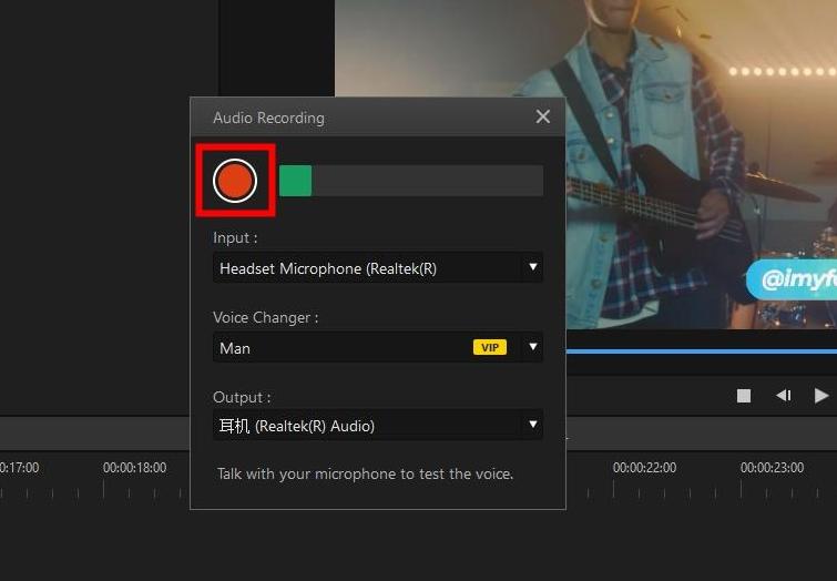 click play button to record audio in filme