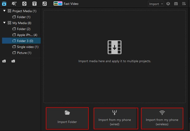 import-file-in-filme