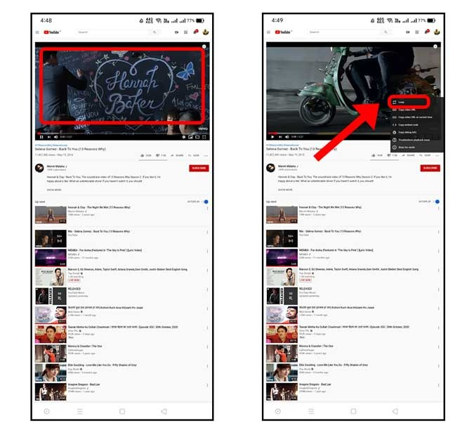 how to loop a youtube video on android trick
