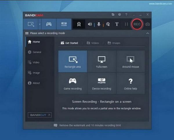 bandicam interface