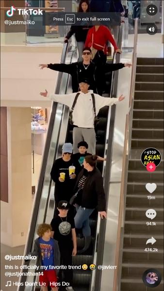 elevator dance tiktok