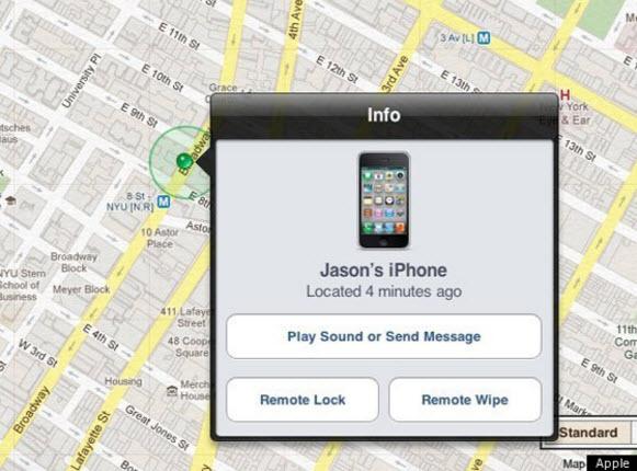 Unlock iphone