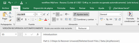 restaurar el documento excel en excel