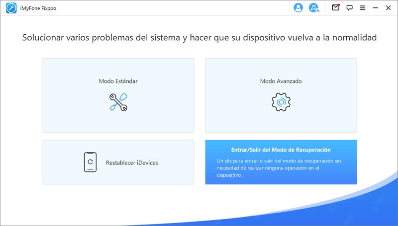 elegir el modo de recuperación Enter/Exit en la página de inicio