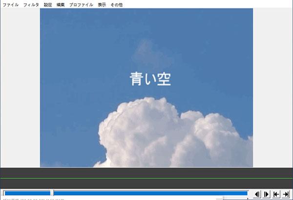 AviUtlの文字エフェクト