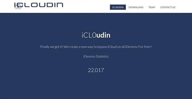 iCloudin ホームページ